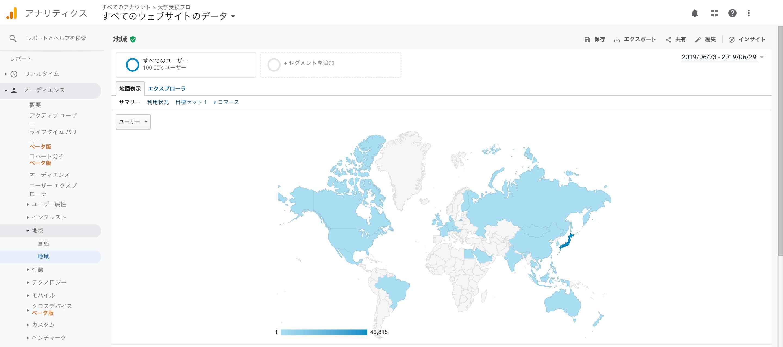 google analyticsのユーザーレポートの地域の地域