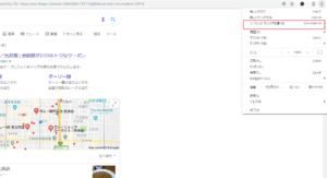 検索サジェストはキーワード検索すると、ページ下に表示されます。