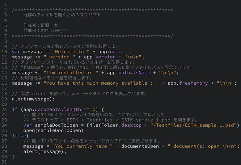 おすすめコーディングフォントSource Code Han JP